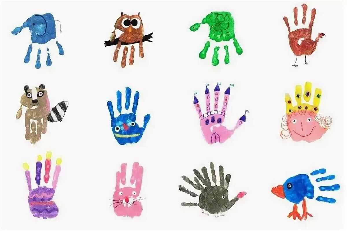 Рисунки из пальцев рук