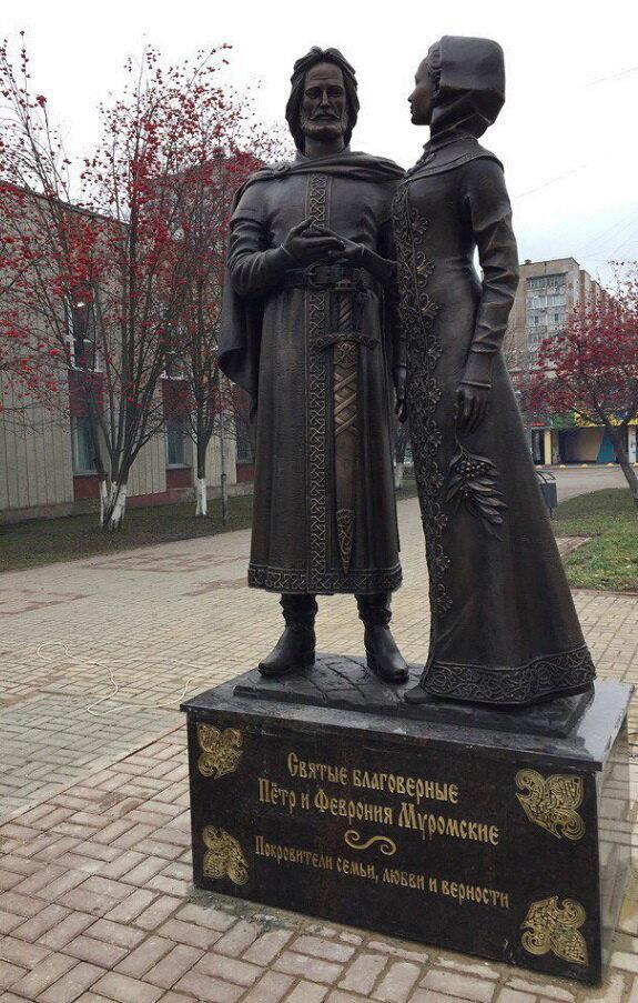 ещё рекомендую обнинск новые памятники фото искреннему артисту отношениях