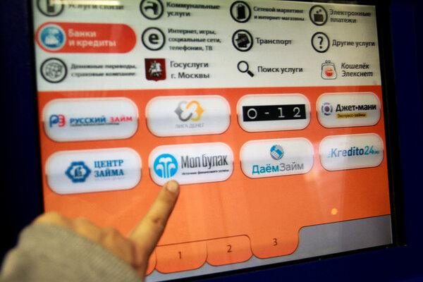 элекснет онлайн оплата кредита по номеру карты