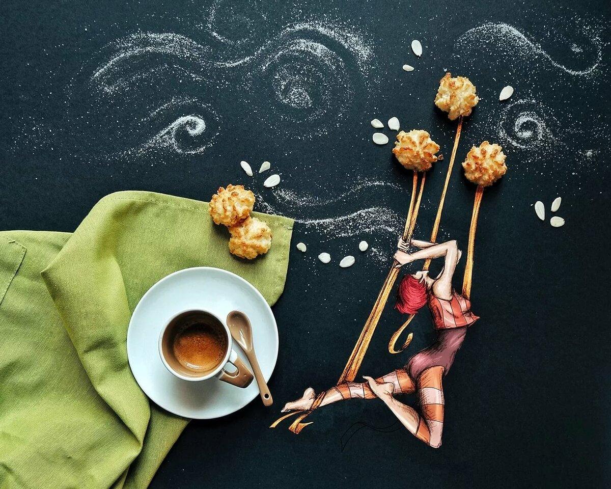 вас кофе открытка креатив весной зачаруют