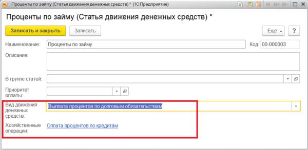 Хоум-кредит банк официальный сайт вклады