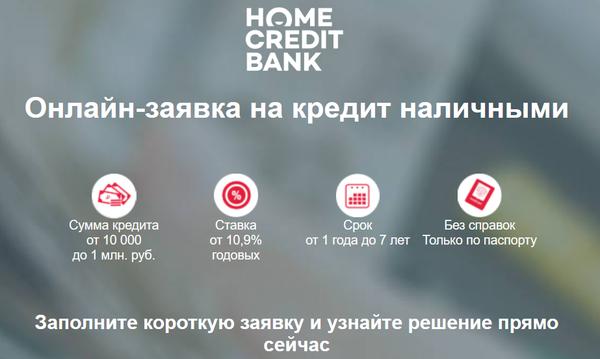 банк без справки о доходах нижний новгород деятельность небанковских кредитных организаций