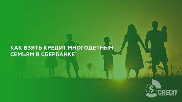 Кредит наличными 3000000 рублей без справок без залога квартиры