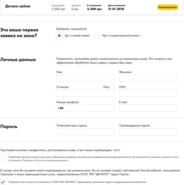 Кредитная карта в день обращения по паспорту без справок о доходах онлайн