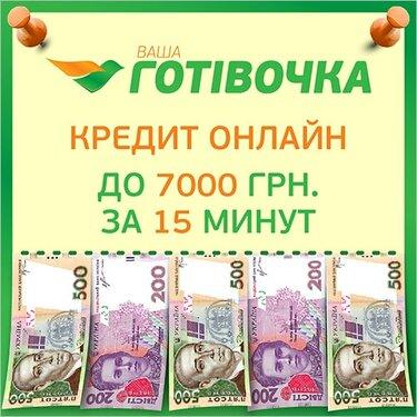 кредит на яндекс деньги онлайн по паспорту мобильный банк хоум кредит