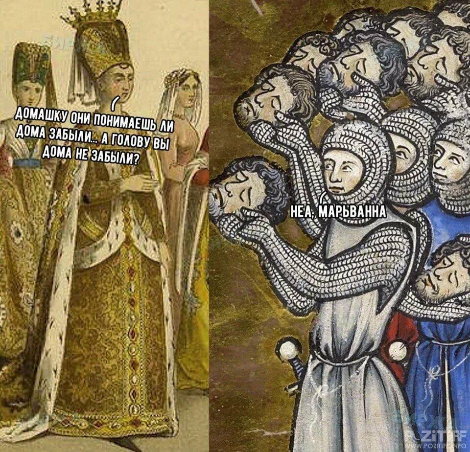 Демотиваторы о средневековье