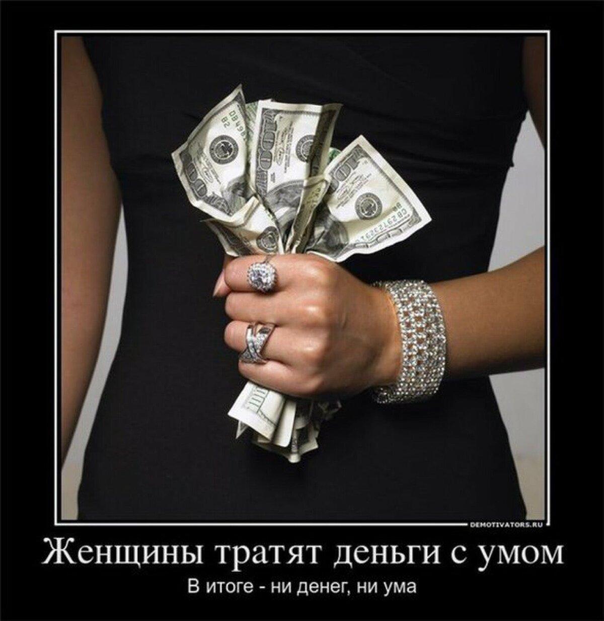 самого картинки как я люблю вас мои денежки использовании зависит