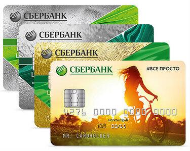срочно нужны деньги кредитная история банк русский стандарт процент по кредиту