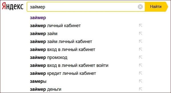 колибри займ онлайн на карту банки тулы онлайн заявка