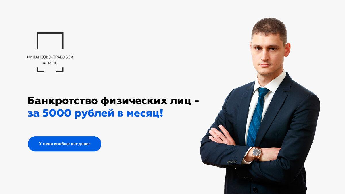 банкротство юридических лиц санкт петербург