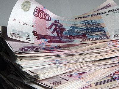 Возьму денежный кредит без справки о доходах кредит карта по паспорту онлайн заявка