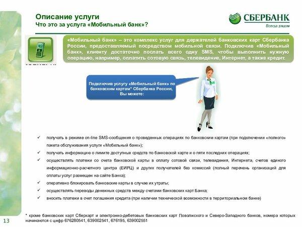 контакты банка хоум кредит бесплатный номер по россии история кредитный плохой саратов