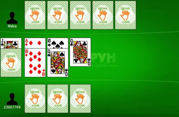 в карты онлайн играть на деньги