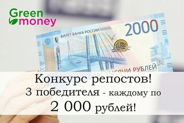 деньги будут займ отзывы