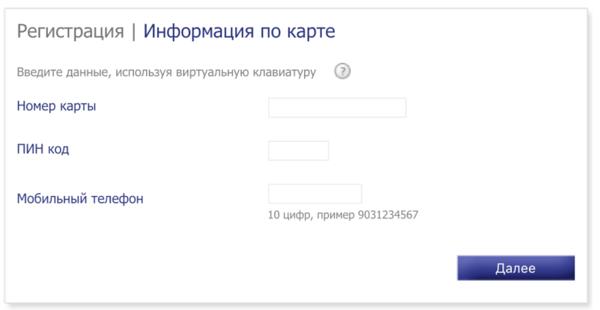 Оплата онлайн кредита европа кредит банк кредит онлайн в несколько банков