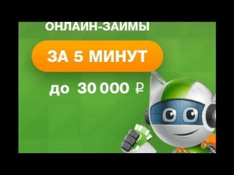 агробанк 5 млн онлайн кредит