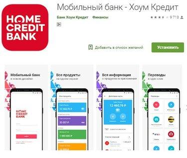 Кредит онлайн на карту без отказа с плохой ки