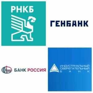 кредитные карты альфа банка россия получить займ 100000 без отказа в интернете на карту