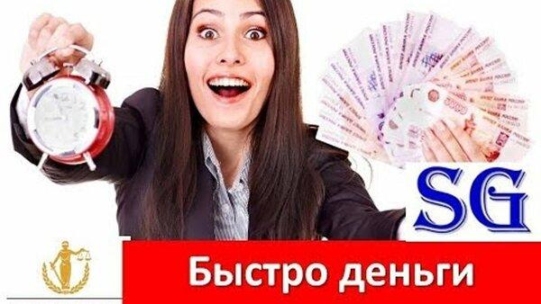 частный кредит без залога мариуполь