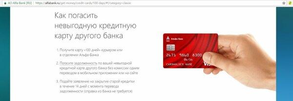 Хоум кредит банк взять деньги в оформлять онлайн заявки на экспресс кредит