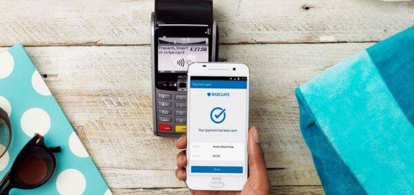 мобильный банк кредиты