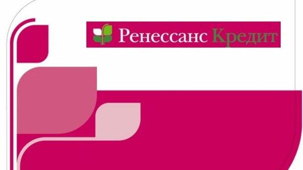 Займы с любой кредитной историей zaim s plohoi ki.ru