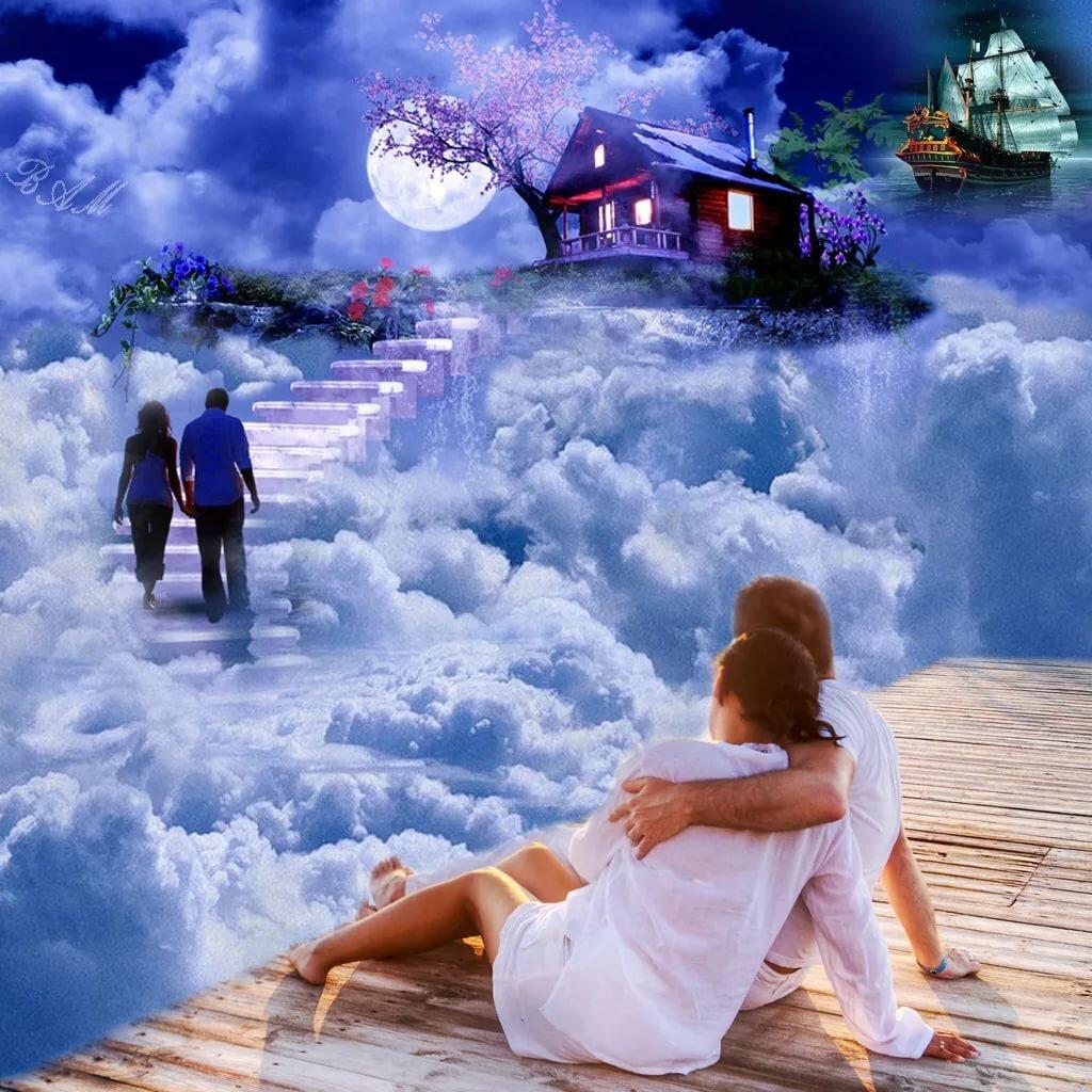 Любовь в картинках реальность