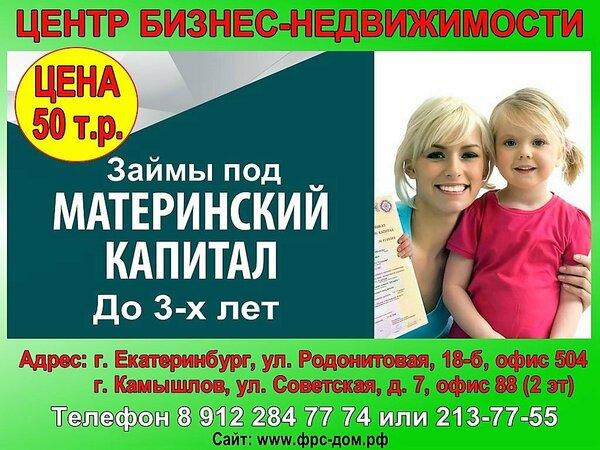 Почта банк онлайн заказать кредитную карту