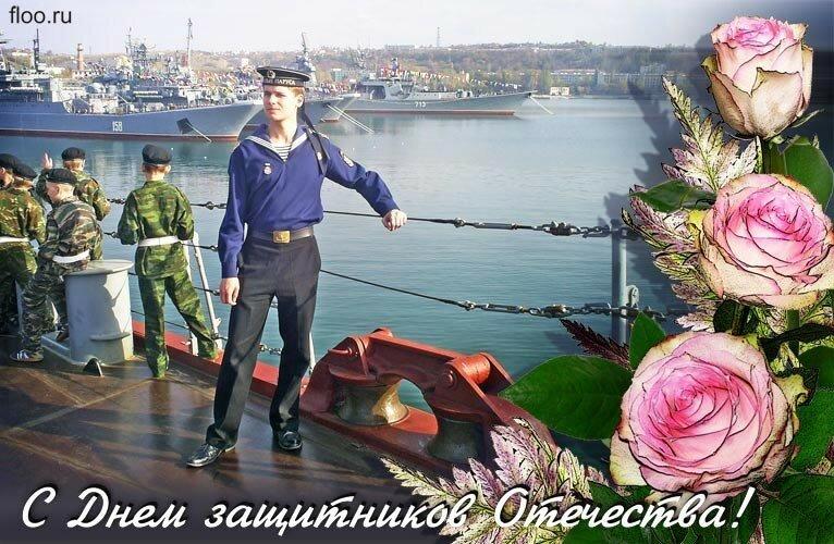 Картинки на 23 февраля с кораблем, прости скучаю