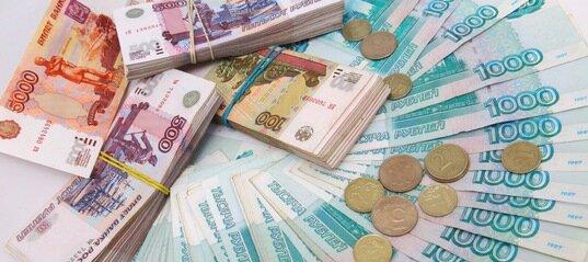 кредит от сбербанка 2020 условия и проценты по паспорту