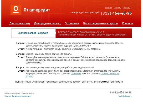 банк открытие бизнес портал для малого бизнеса отзывы