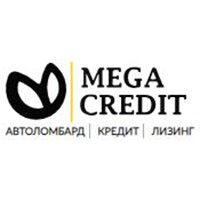 онлайн займ без звонков казахстан