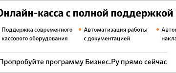 кредит для начинающих ип с нуля сбербанк калькулятор казахстан кредит наличными в краснодаре