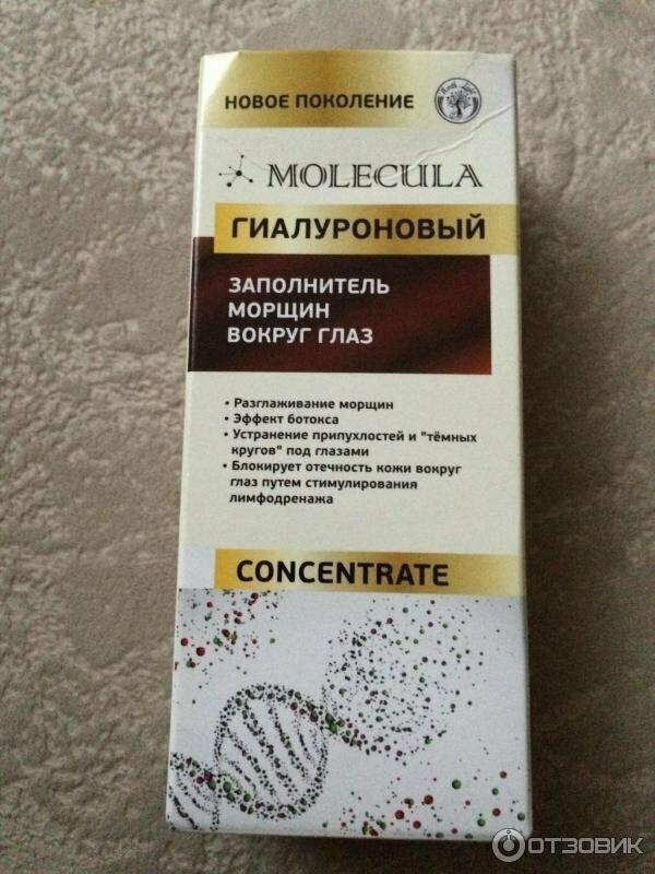 Molecula заполнитель морщин вокруг глаз в Комсомольске-на-Амуре
