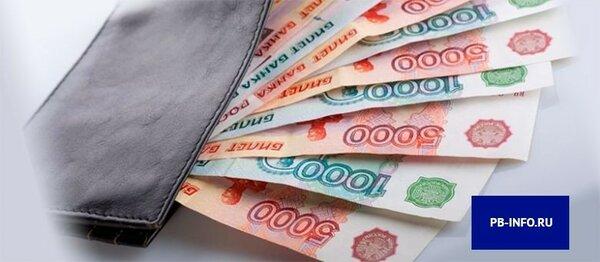 кредит наличными по двум документам в новосибирске мфо займ 100