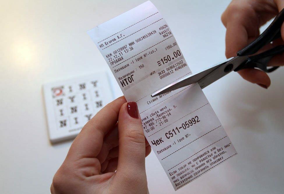 специализируемся картинки про чеки том, как