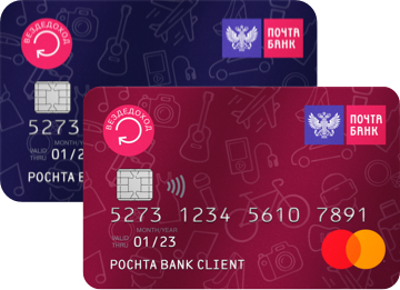 Взять кредит онлайн заявка нижний новгород кредиты в абакане онлайн