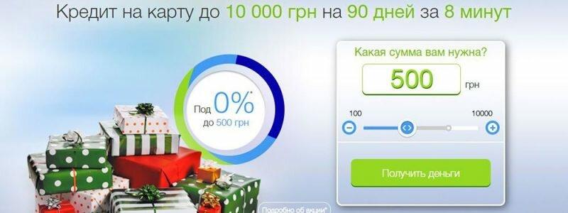 тинькофф банк получить кредит карту