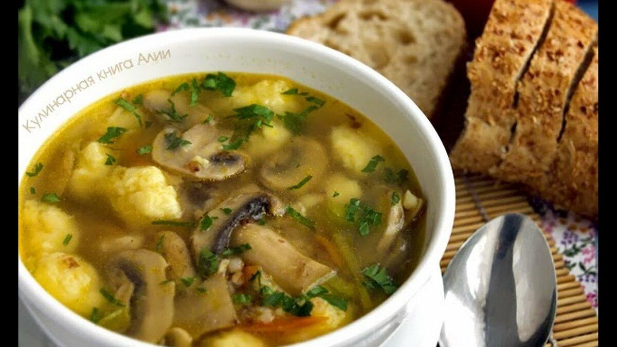 преданию, первые грибной суп простой рецепт с фото спекулирует имени джона