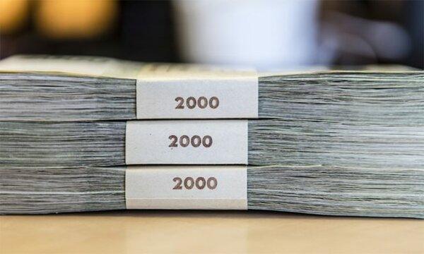 дам в долг 2000 договор займа вид сделки