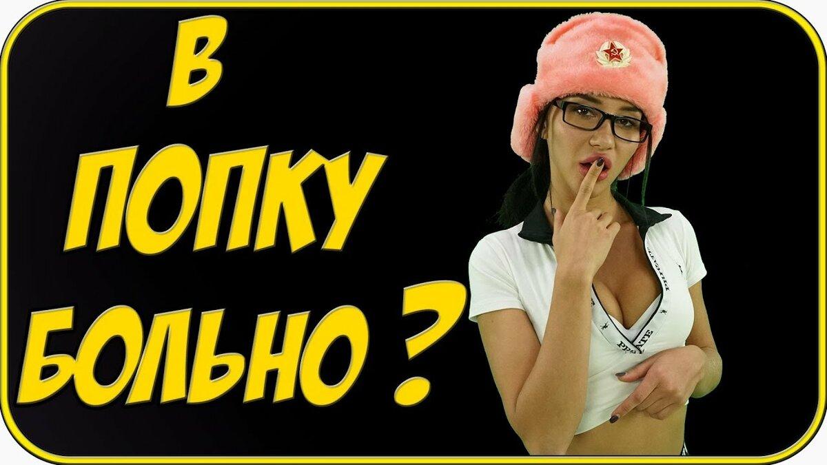 смотреть бесплатно супер русское порно