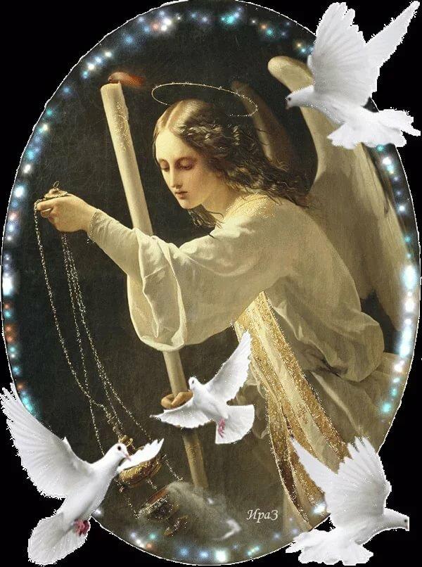 Открытка, анимация картинки ангела хранителя