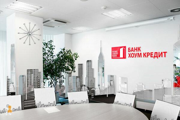 Московский кредитный банк мончегорск