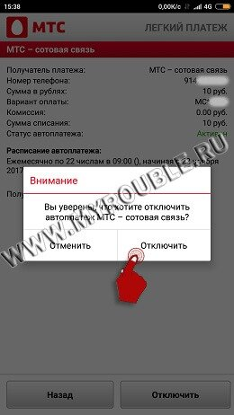 заказать кредитную карту мтс банка зеро как взять кредит на киви кошелек без отказов мгновенно онлайн без паспорта