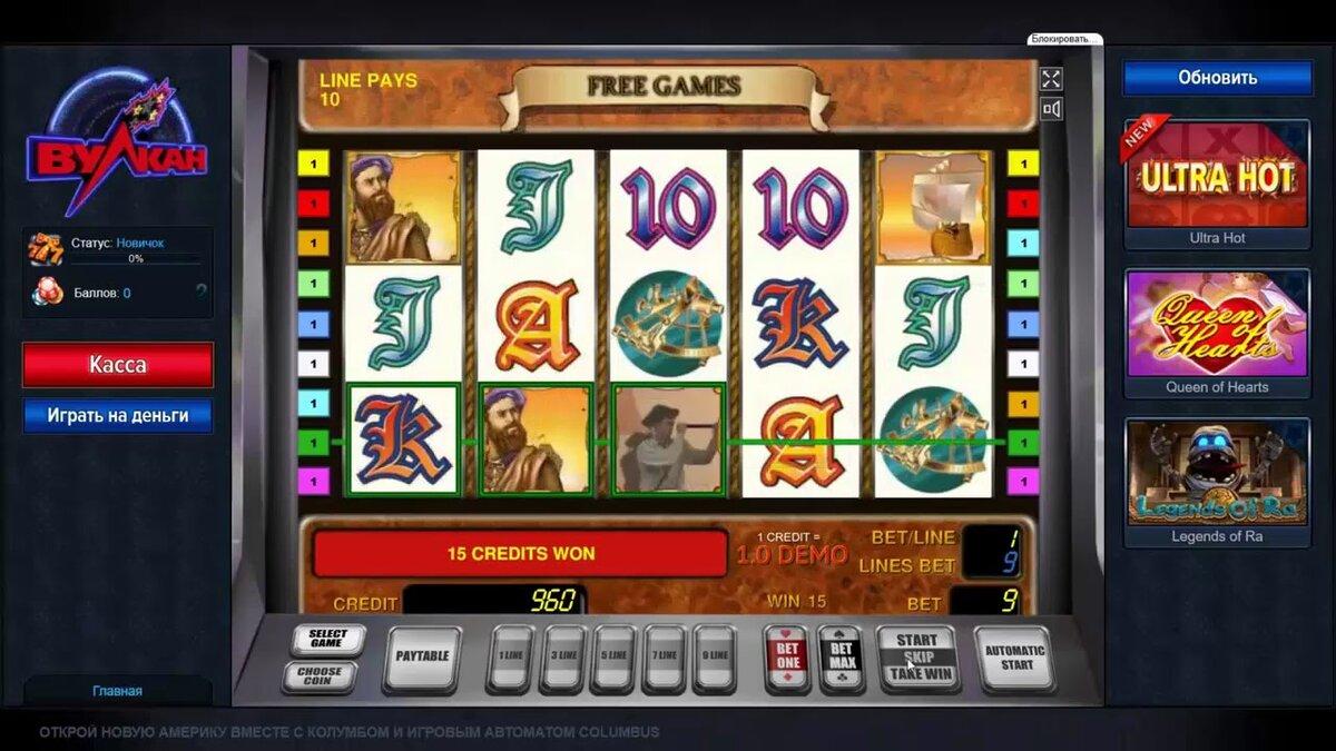 зарубежные онлайн казино с выводом