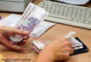 русский стандарт кредит через интернет