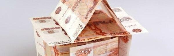 кредит под залог квартиры онлайн