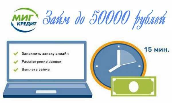 займ на карту до 50000 мгновенно круглосуточно без отказа наэкономить и скопить деньги при маленькой зарплате