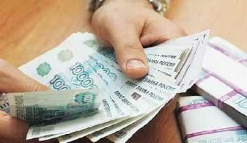 деньги в долг круглосуточно без паспорта магнитогорск