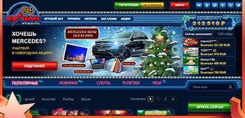 Казино вулкан официальный сайт играть на деньги с выводом денег на карту скачать